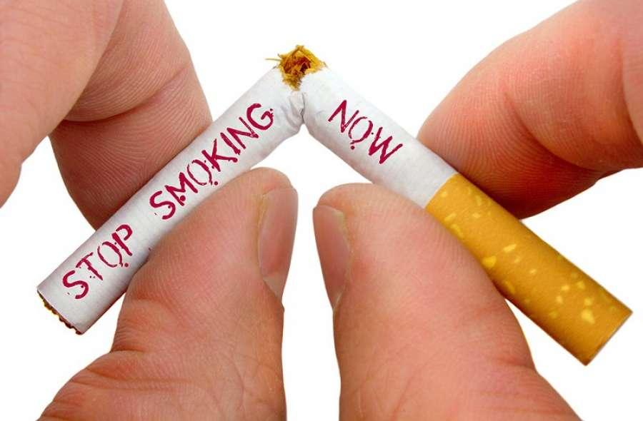 การเลิกสูบบุหรี่ 1